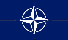 الناتو: تعطيل عمل نظام الملاحة العالمي تدخل خطير