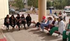 النشرة: موظفو مستشفى صيدا واصلوا اضرابهم المفتوح