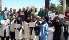 موظفو مستشفى بعلبك الحكومي ينفذون اضراباً شاملاً للمطالبة بالسلسلة
