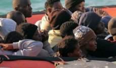 مفوضية اللاجئين: 2275 مفقودا في البحر المتوسط عام 2018