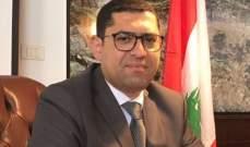 محافظ جبل لبنان ترأس اجتماعا لمجلس الامن الفرعي قبل حلول الأعياد