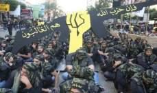 """هكذا لم ولن ينجر """"حزب الله"""" الى لعبة الشارع"""