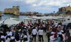 بلدية جبيل أطلقت نشاطا بيئيا سياحيا بالتعاون مع برنامج الأمم المتحدة الإنمائي