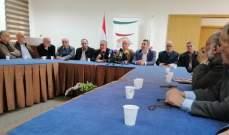 لقاء لرؤساء الاتحادات البلدية والبلديات في البقاع الشمالي عن تأخيربدفع أموال الصندوق البلدي المستقل