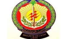أمن الدولة أوقفت سورياً بحوش الغنم للإشتباه بتواصله مع مجموعات إرهابية