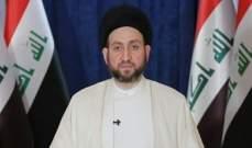 الحكيم التقى ساترفيلد: العراق لن يكون منطلقا للاعتداء على الآخرين