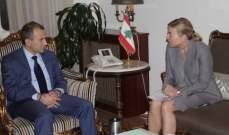 باسيل التقى سفيرة النروج وبحثا العلاقات الثنائية بين البلدين