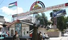 """""""أمل"""" تتحرك على خط تفعيل """"العمل المشترك الفلسطيني"""" على وقع تحديات تواجه عين الحلوة"""