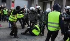 ارتفاع عدد الموقوفين في باريس إلى 287 وعدد المصابين إلى 110