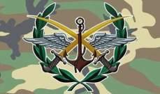 الجيش السوري أنهى الاحتفاظ للضباط المجندين عناصر الدورة 248 وما قبلها الذين أتموا 5 سنوات احتفاظ