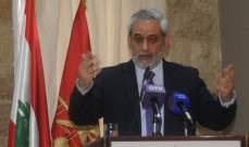 """بقرادونيان أعلن عن أسماء مرشحي حزب """"الطاشناق"""" للانتخابات النيابية"""