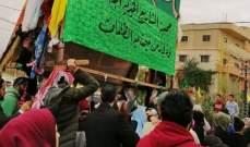 """تنظيم مسيرة """"نوبة الشيخ صالح عرفات"""" في بعلبك بذكرى المولد النبوي"""