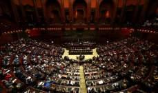 مجلس الشيوخ الإيطالي يمنح الحكومة الثقة لتسريع قانون مناهض للهجرة