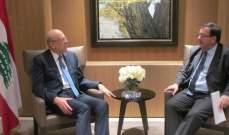 ميقاتي بحث مع فوشيه العلاقات الثنائية بين البلدين والوضع في المنطقة