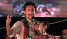 عمران خان دعا مواطني باكستان للتقشف والأغنياء لدفع الضرائب