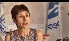 ممثلة مفوضية شؤون اللاجئين: نريد تأمين عودة النازحين السوريين إلى بلدهم