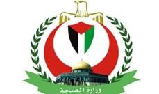 مقتل شاب فلسطيني برصاص الجيش الإسرائيلي في مواجهات جنوب قطاع غزة
