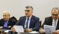 توصيات المؤتمر الـ 31 للكتائب: تحدي الكيان اللبناني هو بضرب موقع لبنان بسبب الدخول بلعبة المحاور