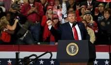 """مؤيد لدونالد ترامب يعتدي بالضرب على مصور """"بي بي سي"""" في تكساس"""