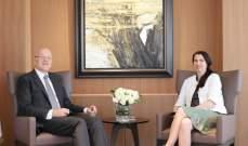 ميقاتي التقى سفيرة استراليا وعرض معها العلاقات بين البلدين