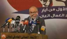 جباوي: لن نسمح بالمس بحقوقنا بأي ظرف من الظروف
