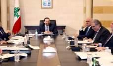 الحريري ترأس الاجتماع الثاني للجنة المكلفة صياغة البيان الوزاري والتقى 3 سفراء