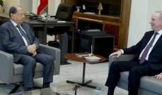 الرئيس عون استقبل النائب السابق مروان ابو فاضل وعرض معه الأوضاع العامة