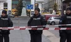 """الشرطة النمساوية: إطلاق النار في فيينا يبدو مرتبطا بـ""""مافيا البلقان"""""""