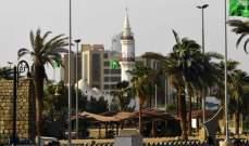وزير التربية السعودي: مرض الجرب في مدارس مكة قابل للسيطرة