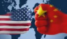 """خارجية الصين:سنتخذ إجراءات """"معاملة بالمثل"""" للرد على الرسوم الجمركية الأميركية"""