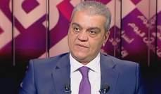مصدر بالمستقبل للاخبار: ترشيح بكاسيني بدائرة الشمال الثانية غير ثابت