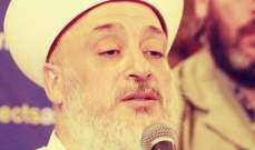 الشيخ قراقيرة يبرق للرئيس المصري مستنكرا الحادث الإرهابي في العريش