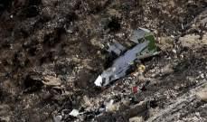 الأركان التركية: طاقم تركي بإيران للمشاركة برفع حطام الطائرة المنكوبة
