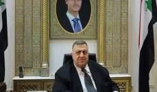الاخبار: لا مؤشرات إلى احتمال دعوة سوريا إلى اجتماع القمّة العربية في تونس