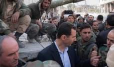 الأسد يزور مواقع الجيش السوري في الغوطة الشرقية لدمشق