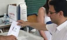 الخازن:الناس متعطشة للتعبير عن رأيها وأناشد الداخلية التدخل لتسهيل الإقتراع