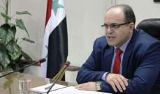 وزير الإقتصاد السوري: الأولوية في إعمار سوريا للشركات الإيرانية