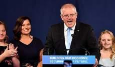 رئيس وزراء أستراليا: حكومتنا حققت نتيجة مذهلة في الانتخابات