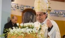 المطران نفاع: البطريرك صفير قاد سفينة الكنيسة المارونية في أحلك الظروف
