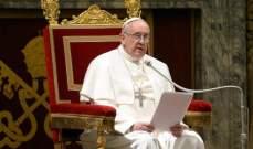 الغارديان: بابا الفاتيكان يرفض انضمام المثليين إلى الإكليروس