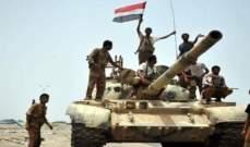 الجزيرة: مقتل 5 جنود يمنيين من القوات الحكومية بقصف للتحالف في الجوف