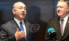 نتانياهو: سنواصل العمل لمنع تزويد إيران حزب الله بالسلاح