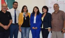 ندوة في بعقلين للهيئة الوطنية لشؤون المرأة عن أمراض الكلى وصحة النساء