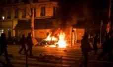إحراق 845 سيارة وتوقيف 508 مشاغبين على هامش الإحتفالات بالعيد الوطني الفرنسي