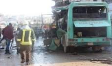 """""""المرصد السوري"""": 3 قتلى مدنيين في انفجار حافلة في مدينة عفرين السورية"""