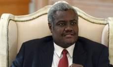 رئيس مفوضية الاتحاد الإفريقي: جاهزون للذهاب للسودان للمساعدة بالتفاوض بشأن المرحلة الانتقالية