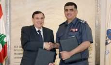 اللواء عثمان وقع مذكرة تفاهم مع جامعة بيروت العربية