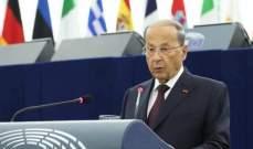 الجريدة: عون سيطلب من الأمم المتحدة أن تضطلع بدور أكبر بتسهيل عودة النازحين