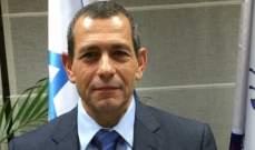 رئيس جهاز الشاباك: الاستثمارات الصينية تشكل خطرا على أمن إسرائيل
