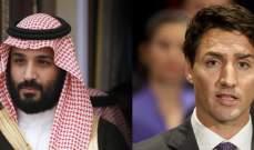 ترودو: أكدت لولي العهد السعودي أن كندا ستدافع دائما عن حقوق الإنسان